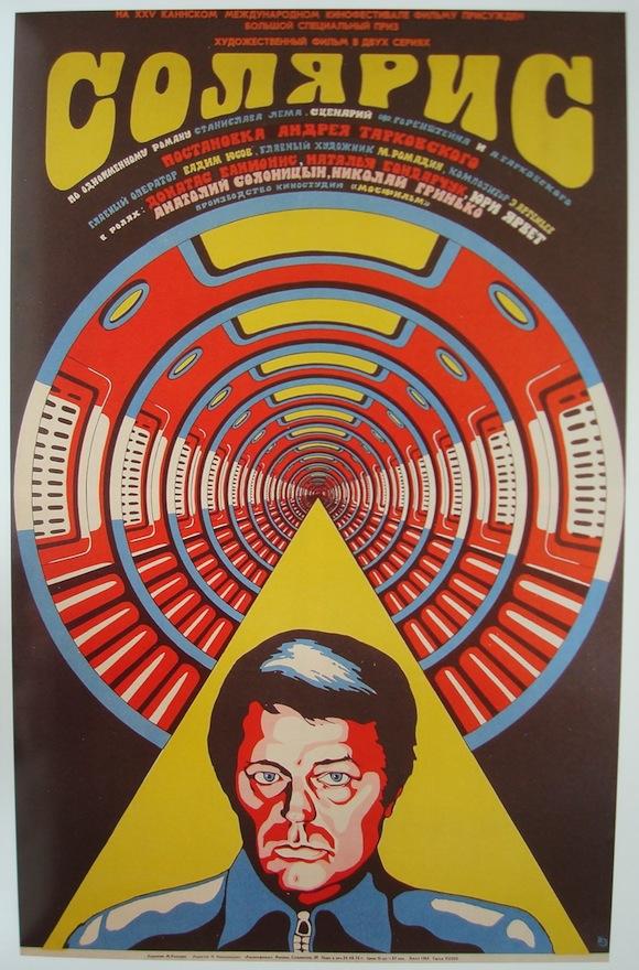solaris poster 1972